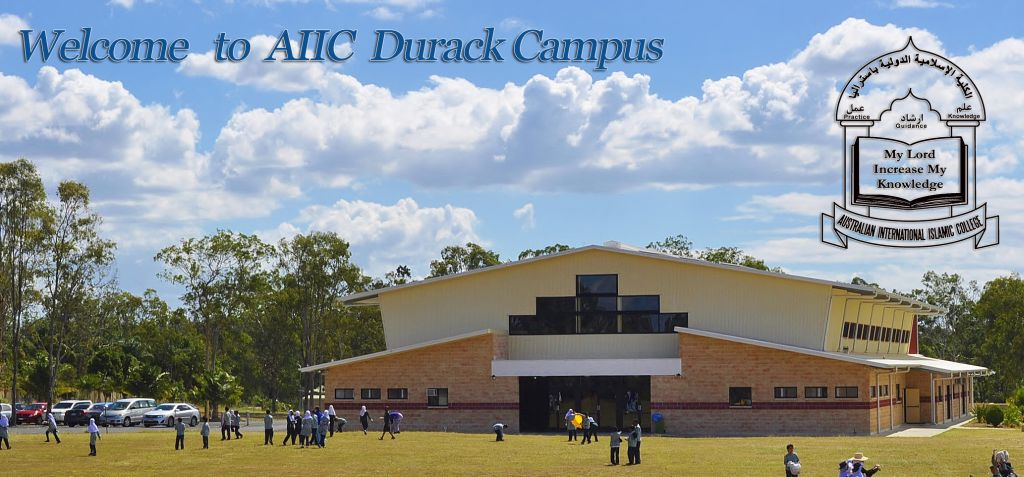 Durack Campus Multi Purpose Hall
