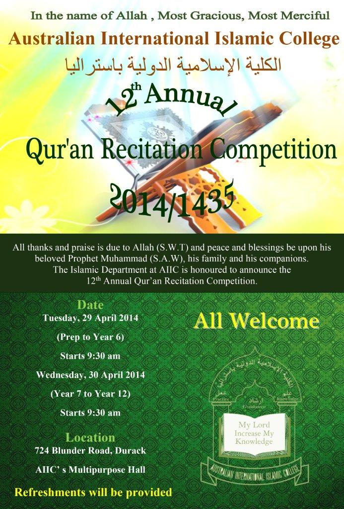 12th Annual Quran Recitation Comp2