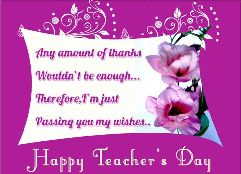 Here's to All Our Teachers!