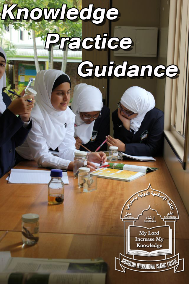Islamic school Gold Coast_Banner