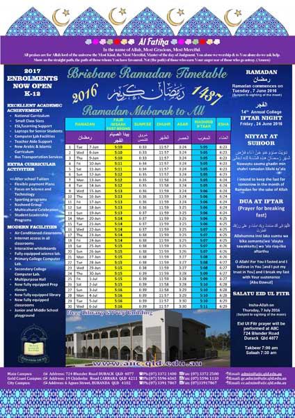 Ramadan timetable 2016